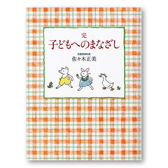 ISBN483402607_00.jpg