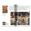 私が選ぶ絵本100:百町森のお店の写真も
