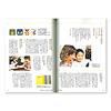 0〜7歳を大切にするシュタイナーの子育て:としくらさんのページ