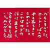 好きッ!絵本とおもちゃの日々:帯には谷川俊太郎さんの感想が!