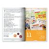 ボードゲーム・カタログ202:索引は、タイトル順、難易度順、年齢順など充実