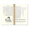 わらべうたでゆったり子育て:相沢渾身のイラストです。