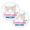 DVDアナログゲーム療育:A幼児期編のDVD盤面(2枚組)