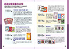 岩波少年文庫の装丁の歴史:少年文庫60周年記念小冊子の「岩波少年文庫の60年」