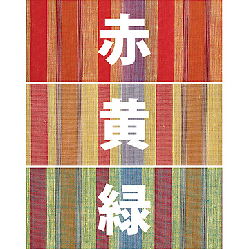 KH362/363 銀杏びな五段飾り普通垂幕