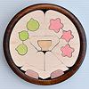 円びな三段飾り:3段め:桜、橘
