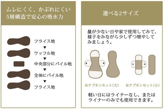 tenimuhou3_w540.jpg