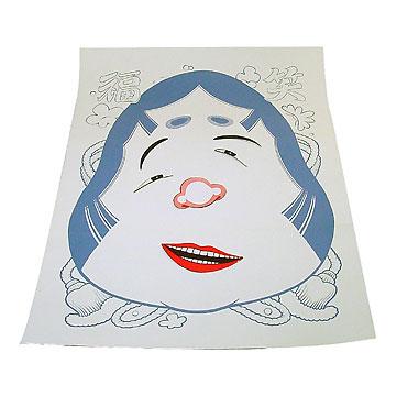 福笑いになっています。 天狗堂 東海道五十三次双六・福笑い 1,000円... すごろく・福笑い
