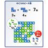 おでかけブロックス:残ったピースの正方形の数が少ない方が勝ち。