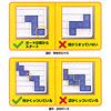 ブロックス:ボードの角から始めて(上)、角と角をつなげて置いていきます(下)。
