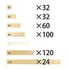 トムテクト 1000:板の長さは7種類(全てが入っているわけではありません)