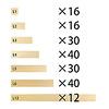 トムテクト 500:板の長さは7種類(全てが入っているわけではありません)
