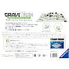 【限定】GraviTraxアクティビティセット:箱裏