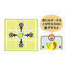 どうぶつサッカー:駒に書いてある方向にボールをキックできます(1マスか2マス)。