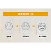 表情カード:
