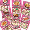 レシピ:メニューカードは8種類。それぞれに6つの具材が描かれています。