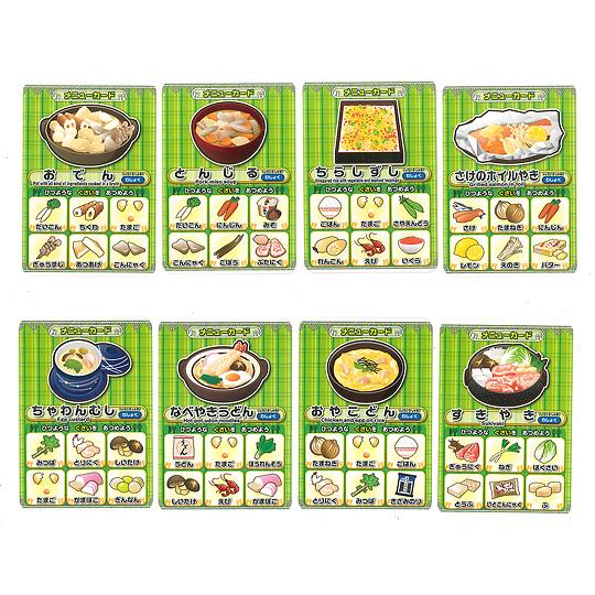 わしょくレシピ:メニューカードは8種類。