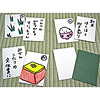 無地かるた 緑裏フチなし:文字や絵が書きやすい素材