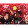 STOCS ストックス:専用カバーをかけると盛り上がるよ♪網状になっているのでストックスに引っかけやすい。