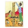 KAPLA®200:日本国内オリジナル絵本「KAPLAのまほう」フルカラー全16ページが今ならついています。