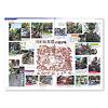 園庭設計カタログ VOL.5:川和保育園の園庭