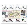 園庭設計カタログ VOL.5:ベルクの乗り物