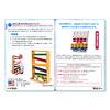 セラピー教具カタログ(タグトーイ社):