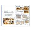 エルフ 遊びの環境づくりカタログ Vol.14:家具:保育室向きのブロック社ほかの家具