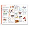 エルフ 遊びの環境づくりカタログ Vol.14:お世話遊び:人形