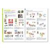 エルフ 遊びの環境づくりカタログ Vol.14:「言葉を使う」リンゴプレイ社のゲーム