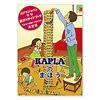 KAPLA®200:日本国内オリジナル絵本「KAPLAのまほう」フルカラー全24ページが今ならついています。