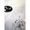 切り紙渦巻ぐるり:かたちの文化がわかるコラムや文様の言葉や俳句など、読みごたえたっぷりのブックレット。