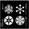 紋切り型 雪之巻:型紙の裏には出来上がりの形が