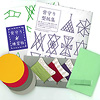 【背守り】練習帖:内容:型紙集、ブックレット、糸、針、薄紙、丸い紙4枚、 段ボール