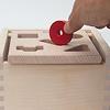 Mポストボックス:プラステンのコマ(別売)は、中央の長方形の穴から入れられます。