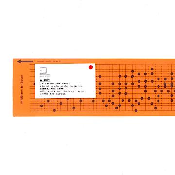 パンチカード セットAセット(5枚)