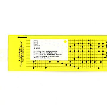 パンチカード セットCセット(5枚)
