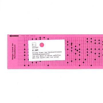 パンチカード セットEセット(4枚)