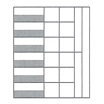 M積木(小)/ ムンツ積み木(小)A11-7 白木 1205