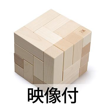 キュービックス白木