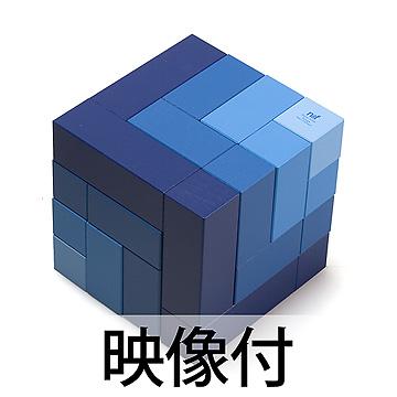 キュービックス青