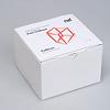 キュービックス限定版1968:通常のキュービックスの箱のふたにスリーブをかぶせています。