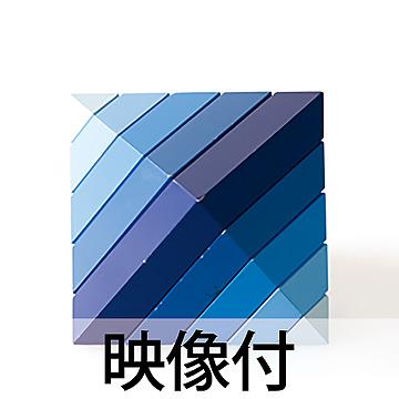 ダイアモンド青