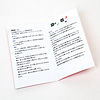 テン TEN:ルールは日本語、ドイツ語、英語、フランス語